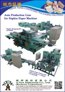 Tissue Paper Wrapping Machine (AN-84050)