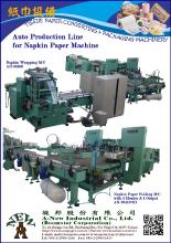 Double Head, Folder Head Changable Napkin Machine