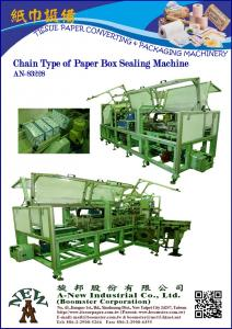 Chain Type Paper Box Packing Machine (AN-83228)
