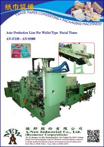 Pocket Facial Tissue Folding Machine for Pillow Type Wrapping (AN-57122)