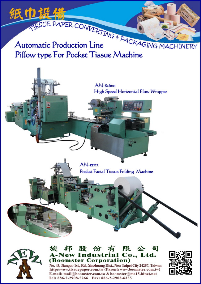 Pillow Type Pocket Facial Tissue Wrapping Machine(AN-82600)