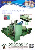 Pocket Facial Tissue Folding Machine for Wallet Type Wrapping (AN-57120)