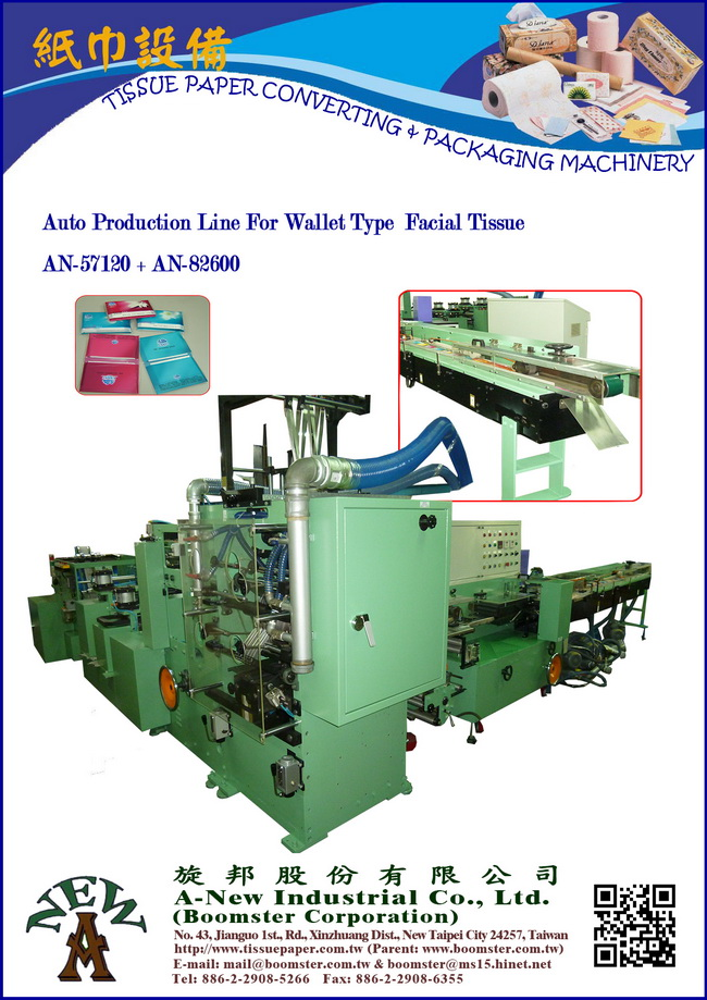 Wallet Type Pocket Facial Tissue Production Line (AN-57120 + AN-82600WP)