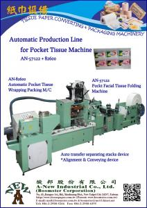 Pillow Type Pocket Facial Tissue Production Line (AN-57122 + AN-82600)
