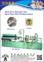 Multi-Knives Hydraulic Type Spiral Paper Tube Machine (AN-75310-10)